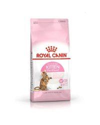 royal-canin-feline-kitten-sterilised-2kg