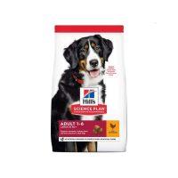 hills-canine-adult-advance-fitness-razas-grandes-con-pollo-12-2-5kg