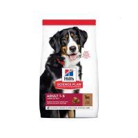 hills-canine-adult-advance-fitness-razas-grandes-cordero-y-arroz-12kg