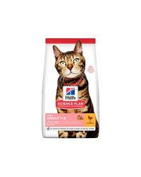 hills-feline-adult-light-con-pollo-1-5kg